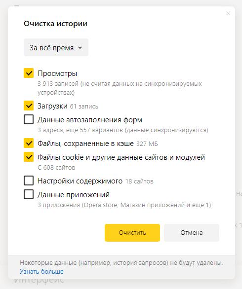 Плагин не поддерживается - yandexbro.ru